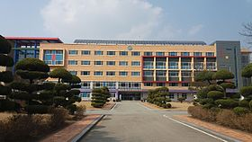 Elemantary School of Cheongju National University of Education.jpg