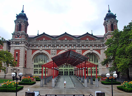 Entrance to the Main Building, seen from the south Ellis island immigration museum entrance.JPG