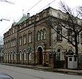 Embassy of Brazil, Bolshaya Nikitskaya 54.jpg