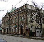Embaixada do Brasil, Bolshaya Nikitskaya 54.jpg