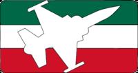Военно воздушные силы мексики