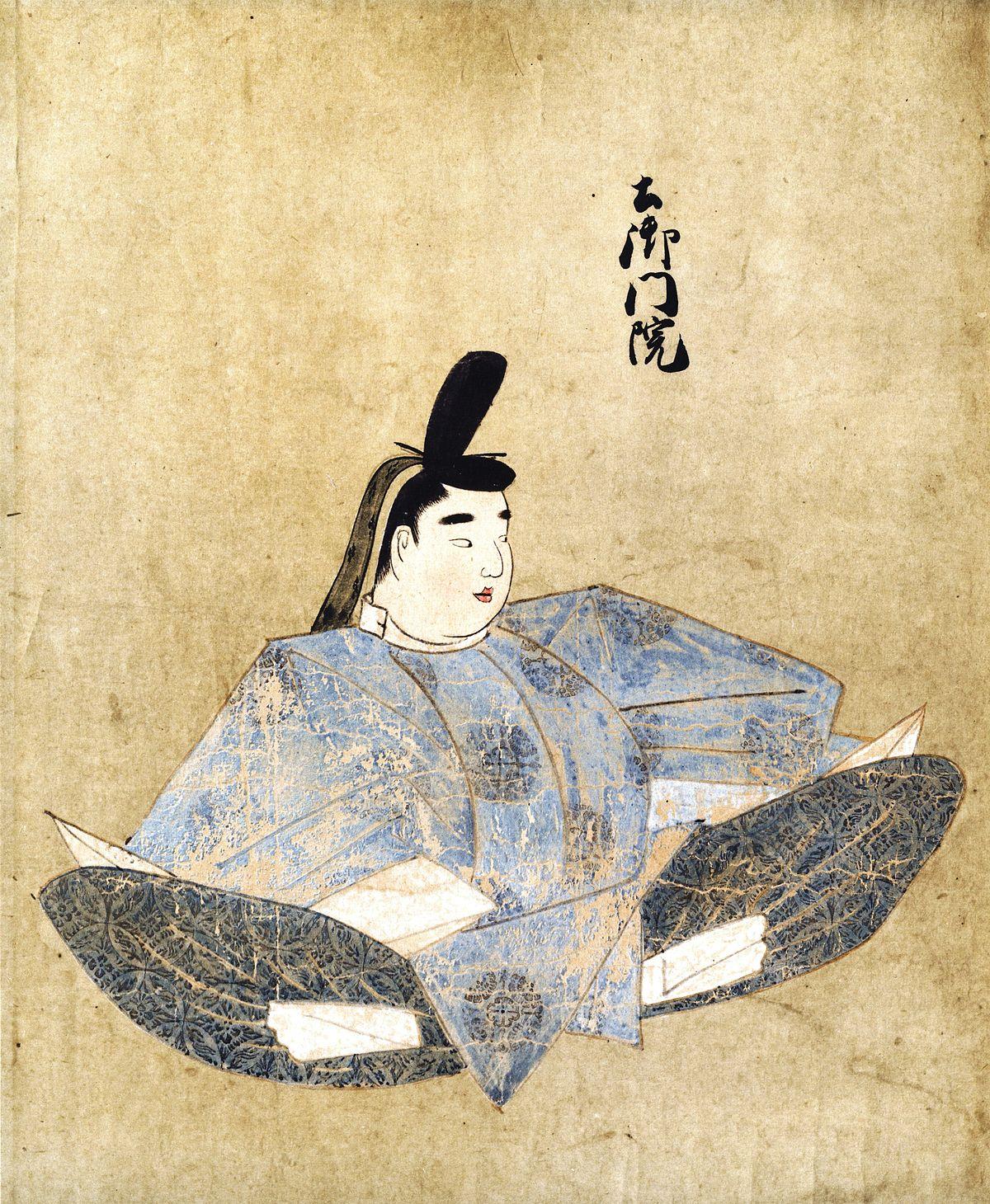 Emperor Tsuchimikado Wikipedia
