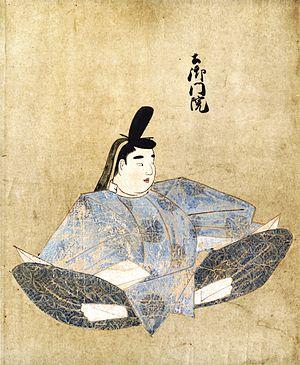 Emperor Tsuchimikado - Image: Emperor Tsuchimikado
