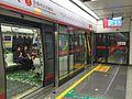 End of Platform 2 at Chating Station (20170126171523).jpg
