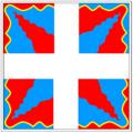 Ensign Swiss regiment Guibert Uttinger in sabaudian service (reconstruction, full version).png