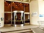 Entrance of Observation Tower, Aviation Museum 20130928.jpg