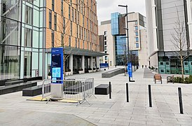 Entrance place, White City North Campus.jpg
