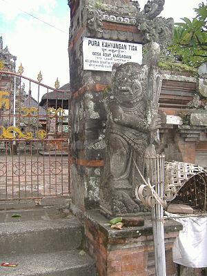 Anggabaya - Entrance to the temple at Anggabaya