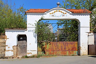 Erpužice - Image: Erpužice, old gate
