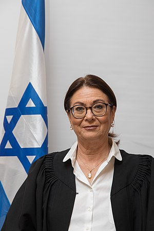 Esther Hayut - Esther Hayut.