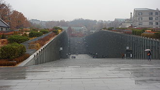 Ewha Womans University - Ewha campus complex