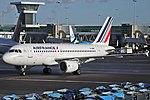 F-GRHP, Airbus A319-111 (1344) Air France, Amsterdam (AMS), 21-01-2018 (39818027111).jpg