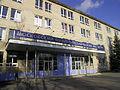 FALT MFTI Zhukovskiy 13082008.jpg
