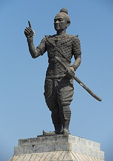 Fa Ngum King of Lan Xang Lao: ພຣະມະຫາກະສັຕຍ໌ ແຫ່ງ ລ້ານຊ້າງ