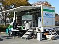 FamilyMart track Famima-gou.jpg