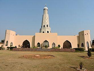 Fateh Burj - Image: Fateh Burj , Banda Singh Baahadur memorial ,Chapadchidi, Punjab ,India