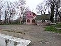 Feketitsch, Serbien - panoramio (10).jpg