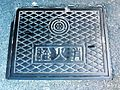 Fire.hydrant.cover.in.okazaki.city.jpg