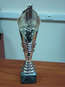 The Channel One Cup, in 2010.