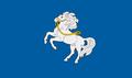 Flag of Dabeikiai.png
