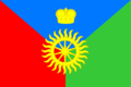 Flag of Dondukovskoe rural settlement.png