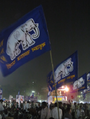 "Flags of ""Bahujan Samaj Party"" at Shivaji Park.png"