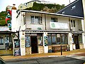 Flickr - ronsaunders47 - THE MILL BAY PUB. VENTNOR..jpg