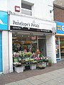 Florists in Cosham High Street - geograph.org.uk - 1497300.jpg