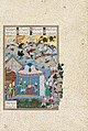 Folio 47v from the Shahnama of Shah Tahmasp TMoCA.jpg