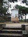 Font del Parc del Santuari de la Misericordia 02 - panoramio.jpg