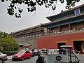 Forbidden City 20170801 101901.jpg