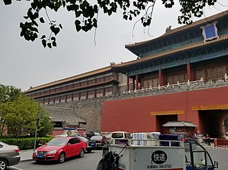 https://upload.wikimedia.org/wikipedia/commons/thumb/2/2e/Forbidden_City_20170801_101901.jpg/330px-Forbidden_City_20170801_101901.jpg