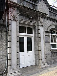 Former French Post office in Beijing 04 2011-04.JPG