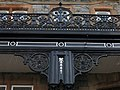 Fort William, Union Road, The Highland Hotel - 20140422200936.jpg