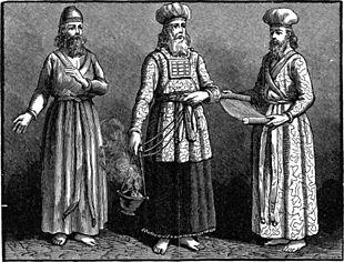 I sacerdoti del Tabernacolo Bibbia Foster, 1897