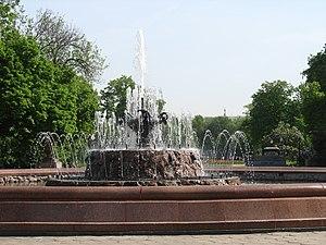 Bolotnaya Square - Image: Fountain on Bolotnaya Square