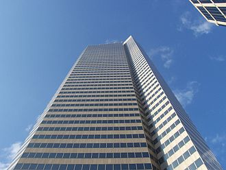 Fulbright Tower - Image: Fulbright Tower