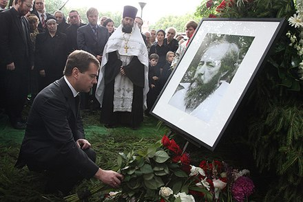 Russian President Dmitry Medvedev and many Russian public figures attended Solzhenitsyn's funeral ceremony, 6 August 2008 Funeral of Alexander Solzhenitsyn-3.jpg