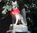 Fushimi-Inari fox statue.jpg