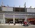 Gakugei-daigaku Station.jpg
