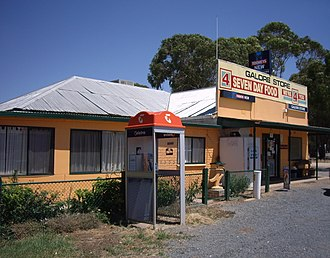Galore, New South Wales - Galore General Store