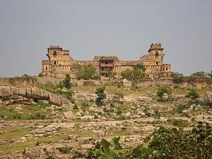Garh Kundar - The Ruins of Garh Kundar (गढ़-कुंडार) Fort