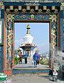Gateway to the National Memorial Chorten, Thimphu.jpg