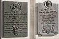 Gedenkplatten beim Portal der Kath. Kirche St. Nikolaus in Altstätten SG.jpg