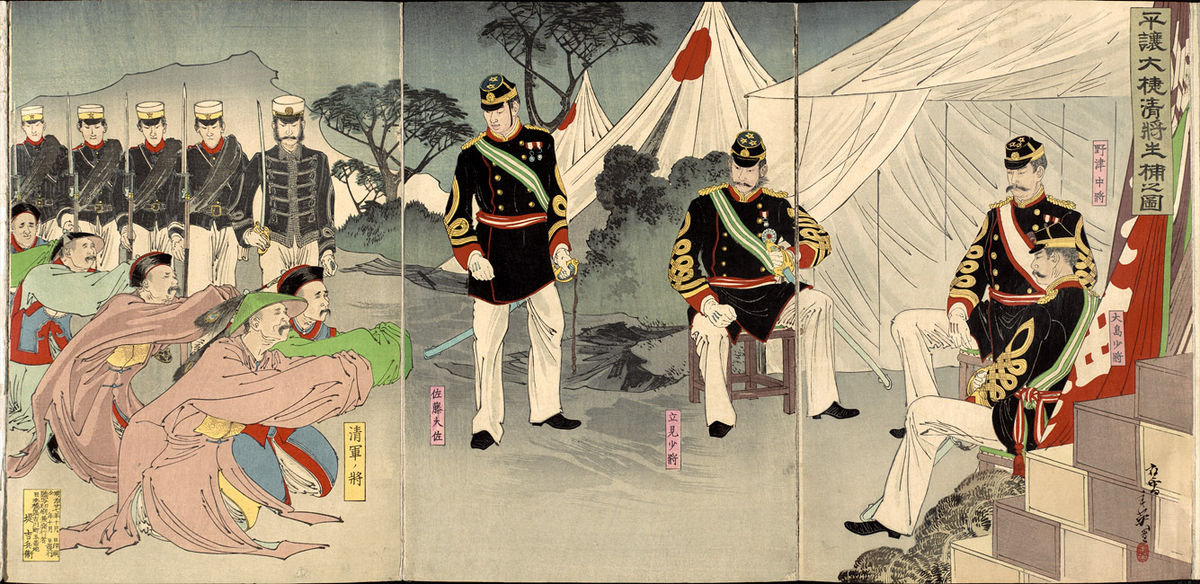 Toshihide Migita - Wikipedia
