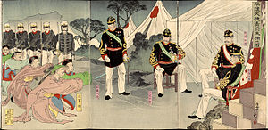 Pyongyang - Chinese generals in Pyongyang surrender to Imperial Japanese soldiers during the Sino-Japanese War, October 1894, as depicted in Japanese ukiyo-e.