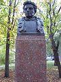 George Calinescu bust.jpg