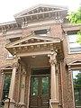 George Merwin House entrance.jpg
