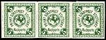 Germany Stuttgart 1896 local postage due stamp 5Pfg - 43 unused strip of three.jpg
