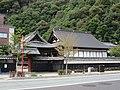Gifu myoshoji.jpg